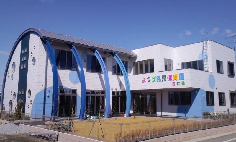 PAP_0970.JPG