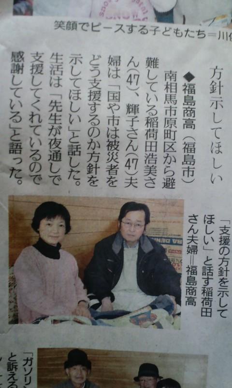 image/2011-03-20T14:22:13-1.jpg