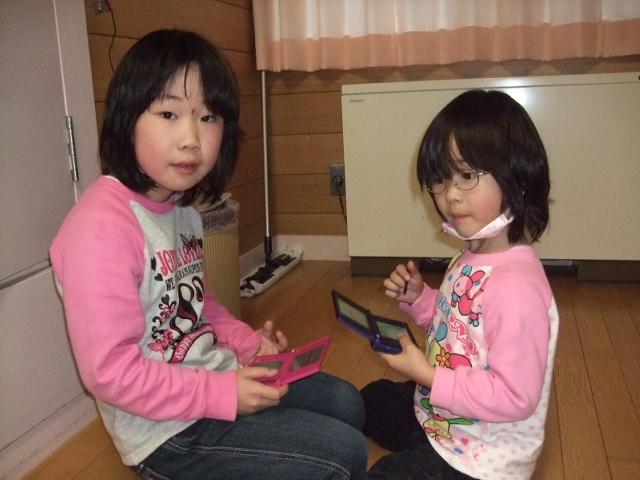 image/2011-03-25T22:43:25-1.jpg