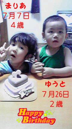 2011070920160000.jpg
