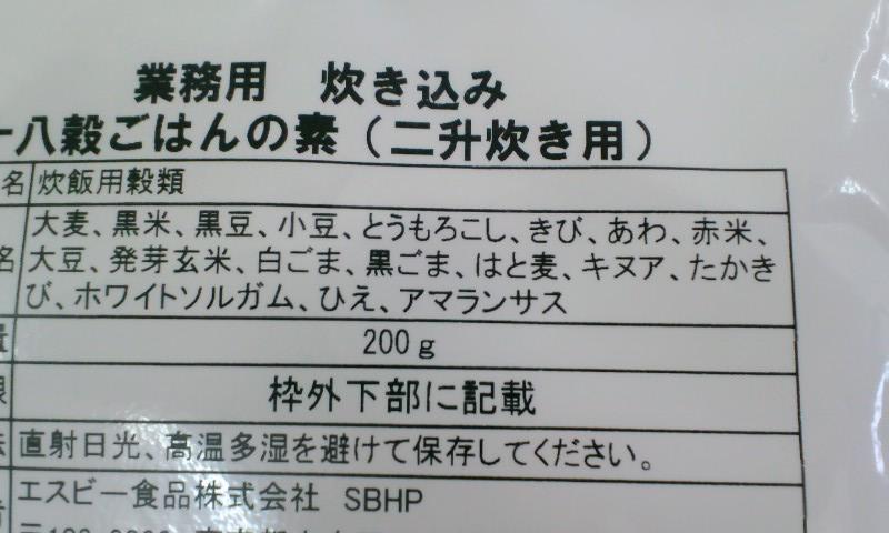 PAP_0216.JPG